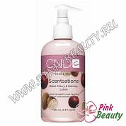 CND Scentsations Black Cherry & Nutmeg Lotion, 245 мл